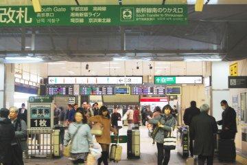 <p>Arrival from shinkansen gate.</p>