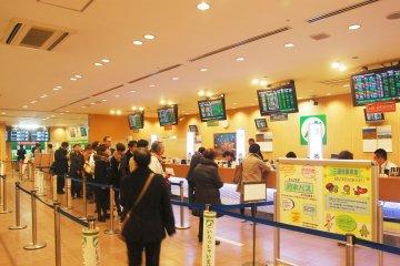 <p>JR East ticket office in Omiya station.</p>