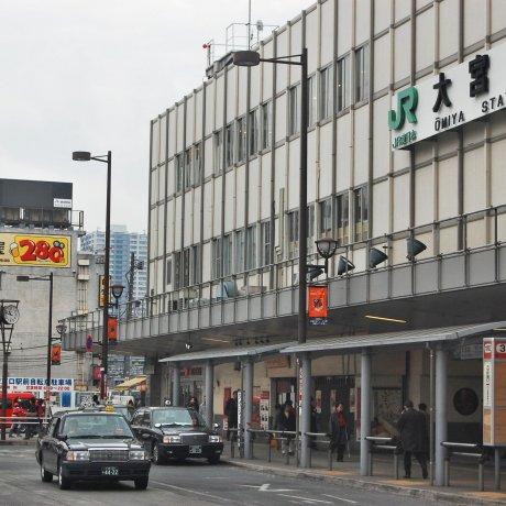 JR Omiya Station