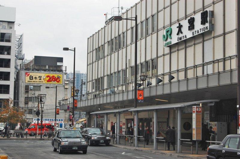 <p>Welcome to Omiya station, the main gate of Saitama city.</p>