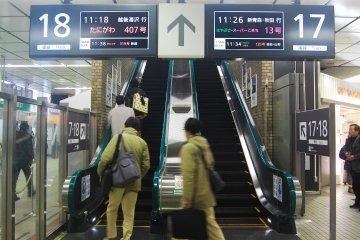 <p>Going to track 17 and 18, Shinkansen tracks in Omiya station.</p>
