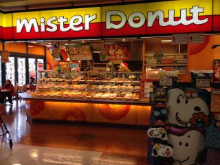 There are 26 Mister Donut locations on Okinawa Island, another 24 on outlying islands in the prefecture, and more than 1,300 more in mainland Japan