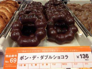 이들은 Ponde Double Shokola의 것입니다, 아마도 ponde ring 종류와 더블 초콜렛 맛의 연극 일 것입니다.