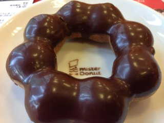 Ponde rings, like the chocolate covered cake donut shown here, is Mister Donut's most popular product