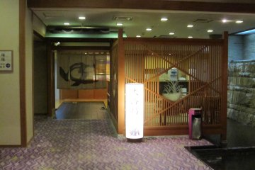 Entrance to the onsen, which has indoor/outdoor bath and sauna