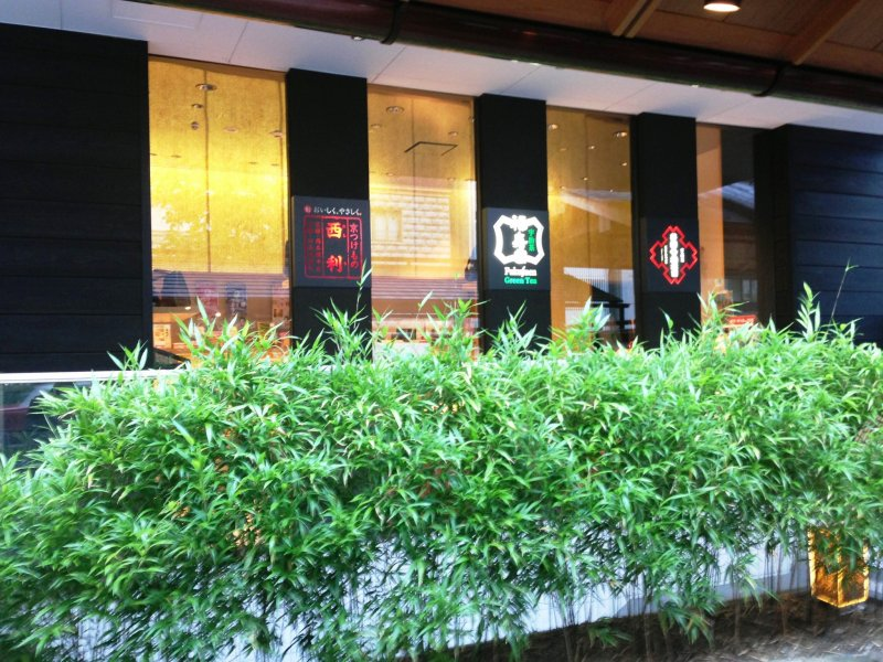 <p>Fujien Tea Room is on the right side of the entrance to the Karasuma Kyoto Hotel, just a few minutes walk from the Hankyu and Subway Stations</p>