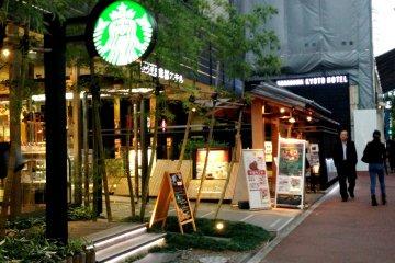 <p>Karasuma Kyoto Hotel is between Starbucks and the Fujien Tea Rooms on Karasuma street</p>
