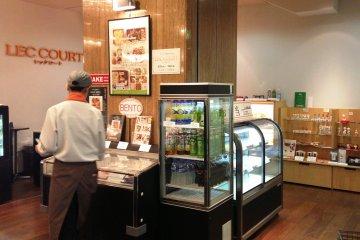 <p>Karasuma Kyoto Hotel LEC Court Self Serve Bakery</p>