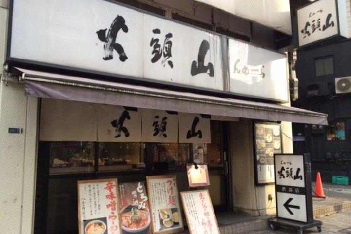 도쿄의 라멘집! 산토우카