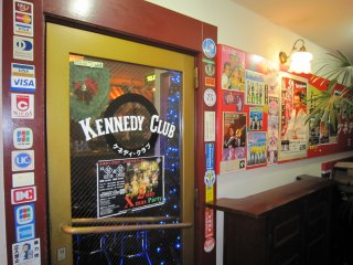 ケネディクラブ入口
