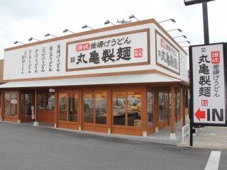 Marugame Seimen berupakan cabang restoran udon dan tempura dimana para tamu dapat melihat seluruh proses persiapan bahan hingga penyajian
