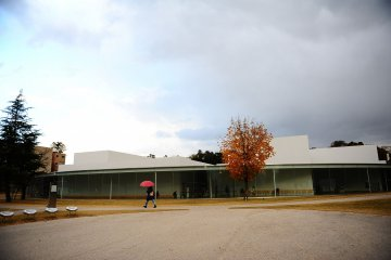 <p>The exterior of the museum</p>