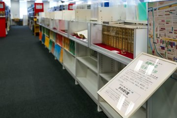 <p>Valuable antiquarian books collaborating with Kanda book sellers</p>