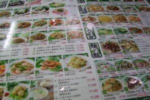 O menu do Aoba é um menu fotográfico, para que possa facilmente fazer o seu pedido apontando para o que quiser comer.