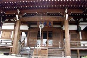祈求长寿的天然寺