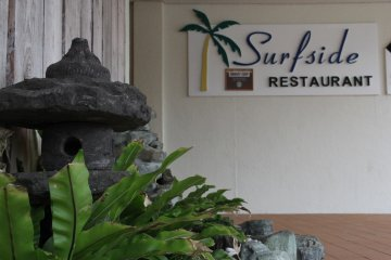 <p>The Surfside restaurant is located next to the miniature golf and tennis court on the U.S. military Okuma recreational area</p>