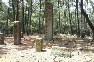 The stone monument of 'Ataka-no-Seki Ruin' in the silent woods, alone
