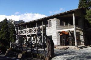 The Shinsen lodge