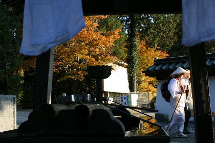 Okubo Temple in Autumn