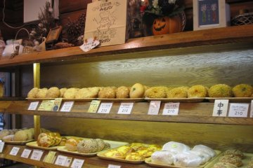 <p>Great variety of assorted breads&nbsp;</p>