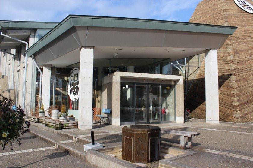 「セントピアあわら」玄関。手前には天然温泉の小さな噴水がある