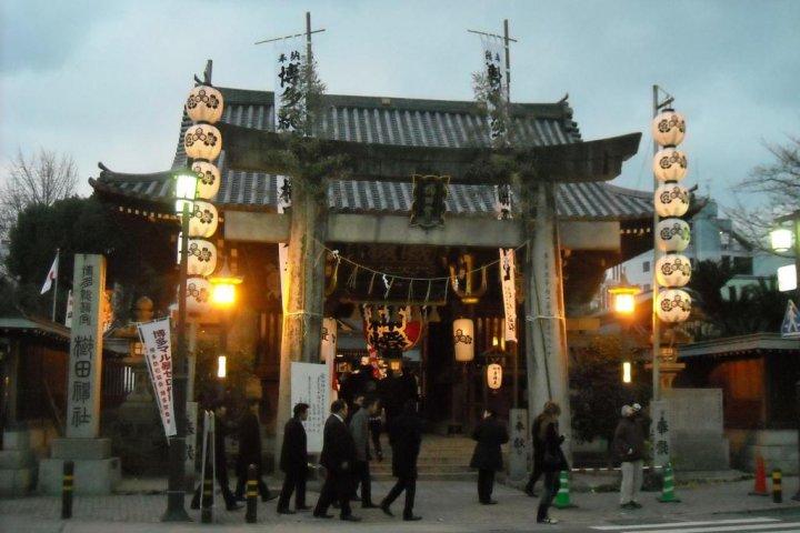 一生に一度の経験:櫛田神社