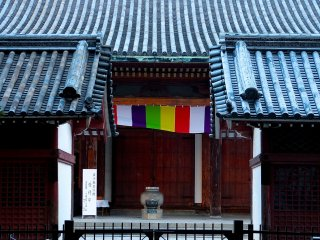 Kanchi-in Hall