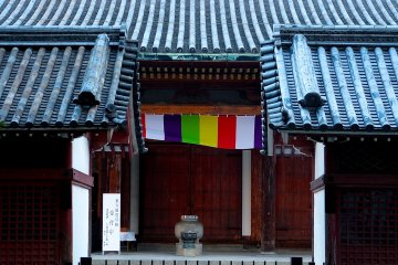 <p>Kanchi-in Hall</p>