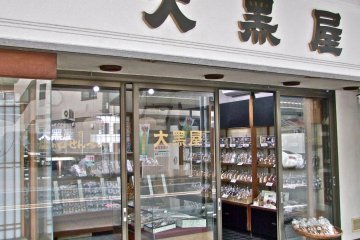 On the road from the station (right side) stop in at Daikoku-ya Sembei, a seller of traditional Japanese crackers.