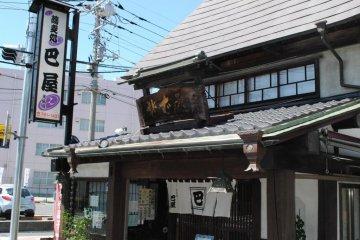 Tomoeya soba restaurant, Kasukabe