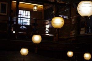 Serene Lighting