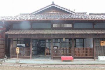 福井三国「旧岸名家」