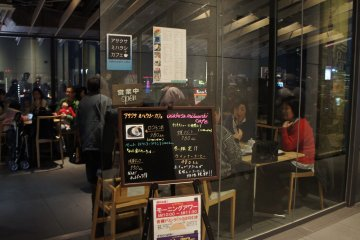 <p>Miharashiya Cafe entrance.&nbsp;The coffee is costly, but the view is worth the price.</p>