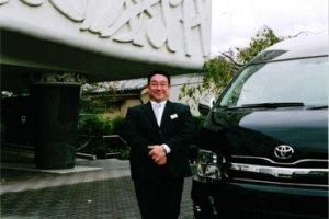 Kohno-san