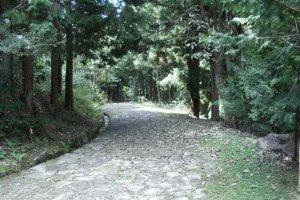 The Nakasendo