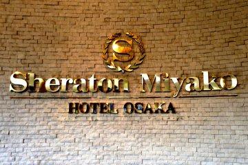 <p>The Sheraton Miyako Hotel Osaka</p>
