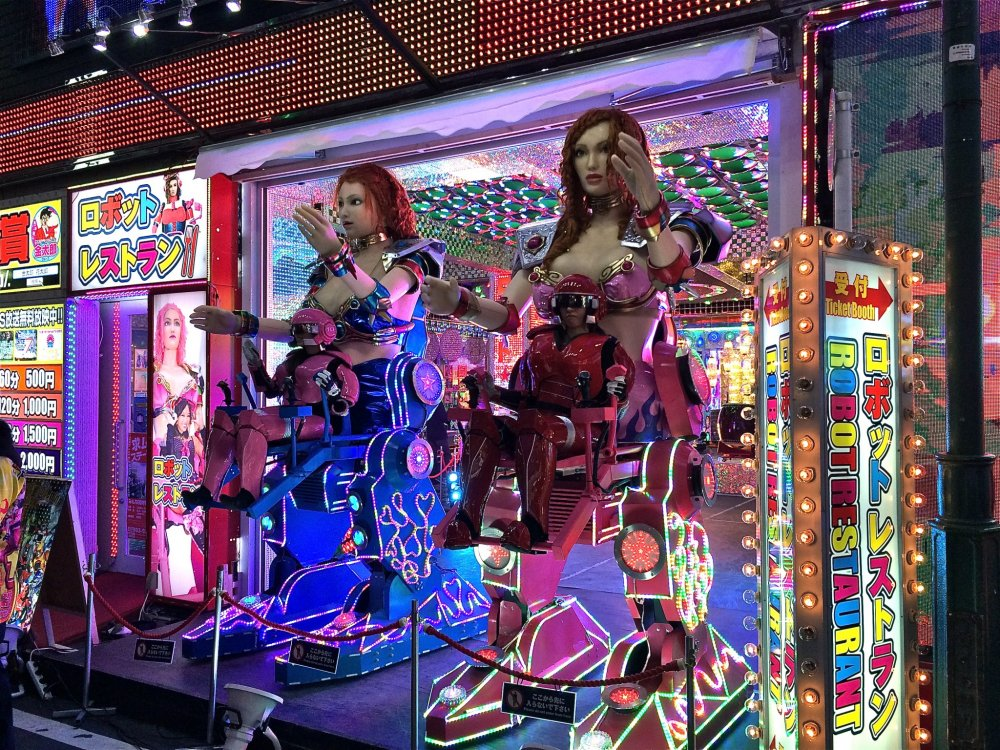 Robot Restaurant entrance. Can you spot the humans?
