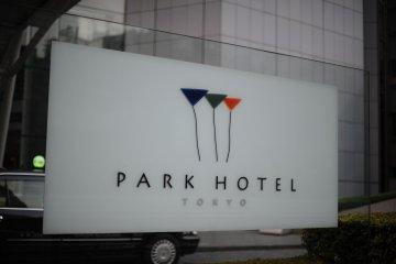 <p>The Park Hotel logo</p>