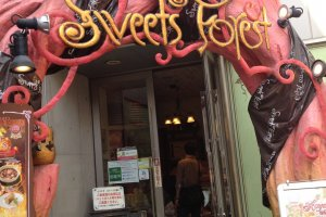 ทางเข้า Sweets Forest ป่าแห่งขนมหวาน
