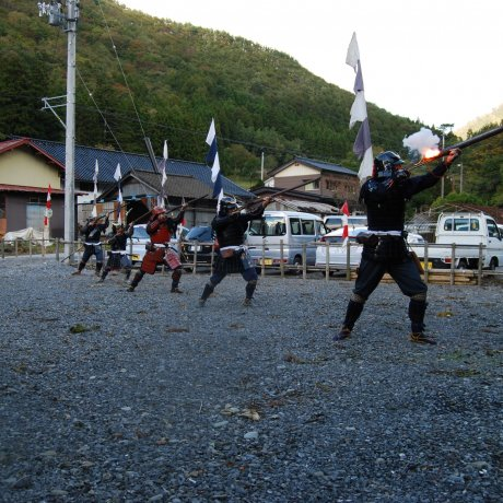 Goyōzan Matchlock Rifle Brigade