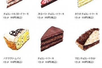 <p>2014年冬天現在的蛋糕:http://www.harbs.co.jp/harbs/cake.html是巧克力季!</p>