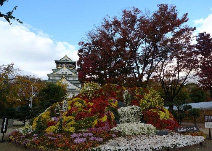 Osaka Castle Park Osaka Japan Travel Japan Tourism Guide and