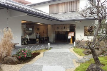 Kamakura's Hato-koji Tearoom