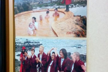 The Furofushi Onsen is well known throughout Japan. Here is a picture of TV talent taking a dip at the famous hot spring of youth.