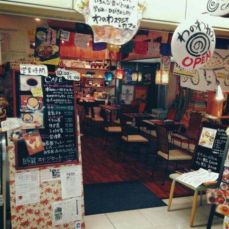 WanoWa Cafe