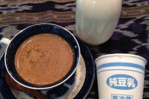 Nepalese Organic Milk Tea