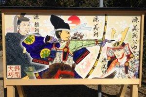 Large sign commemorating Minamoto No Yoshitomo