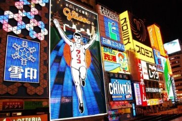The famous Glico Man with his signature pose