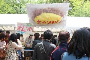 ร้านยากิโซบะห่อไข่