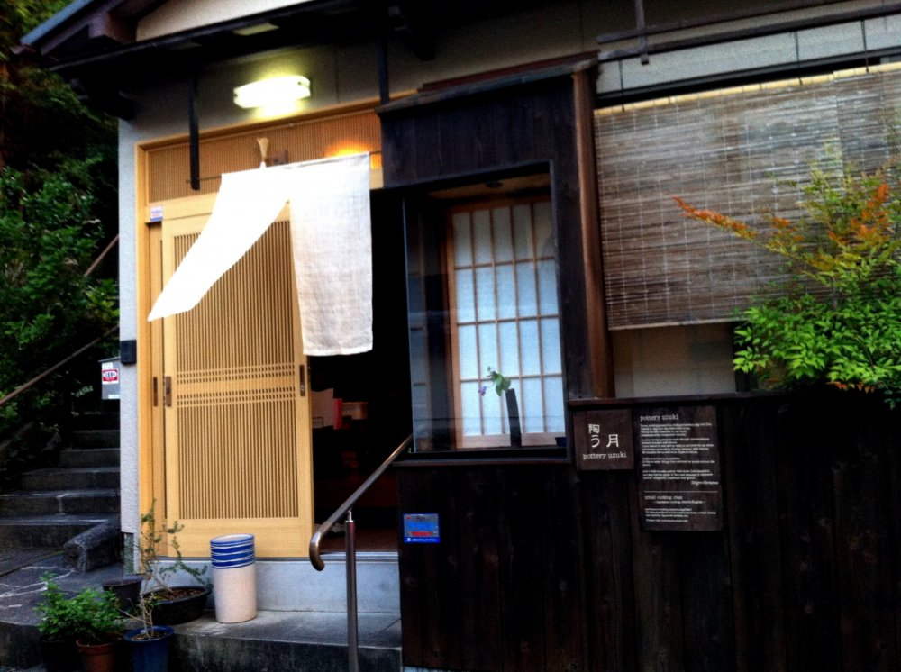 The Gallery Uzuki Pottery Studio is next to the Uzuki Cooking School in North Eastern Kyoto.